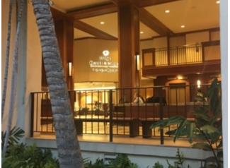 ハワイホテル.png